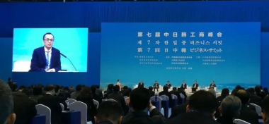 Megvii attends the 7th China-Japan-Korea Business Summit
