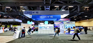Megvii wins six first places at CVPR 2019
