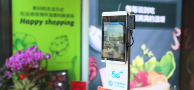 Megvii's AI-enabled temperature screening solution deployed at nearly 200 supermarkets in Beijing